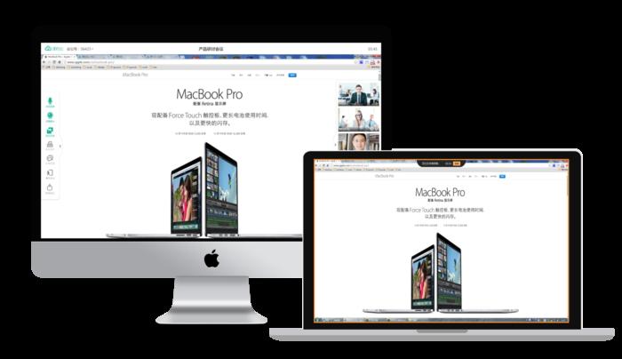 屏幕共享、屏幕分享、PC共享屏幕、窗口分享